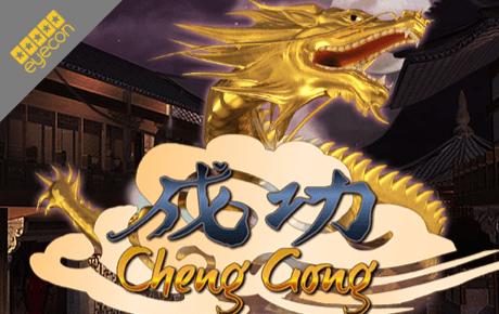 Cheng Gong Eyecon
